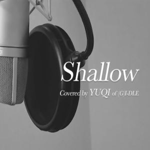 Download Yuqi (G)I-DLE - Shallow [Cover] Mp3