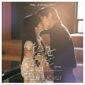 Download K.Will - Beautiful Mp3