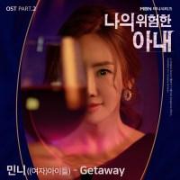 Minnie (G)I-DLE - Getaway