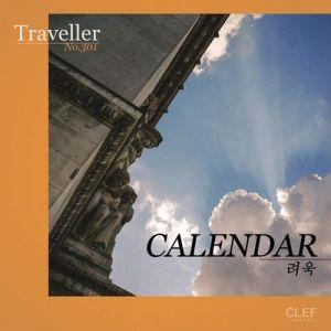 Download RYEOWOOK - Calendar Mp3