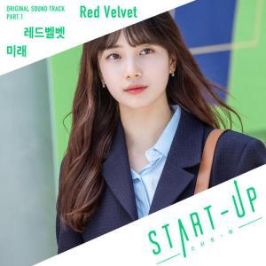 Download Red Velvet - Future [Start Up OST Part.1] Mp3