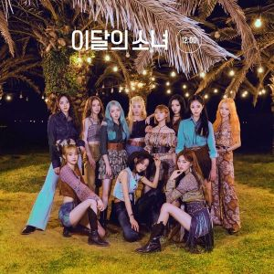 Download LOONA - 12:00 Mp3