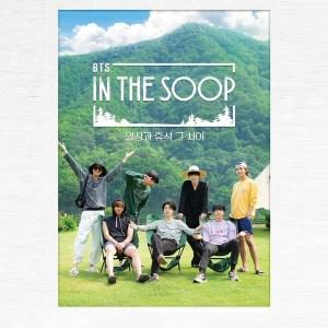 Download BTS - IN THE SOOP Mp3