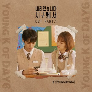 Download Young K DAY6 - Insomnia Mp3