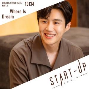 Download 10CM - Where Is Dream Mp3