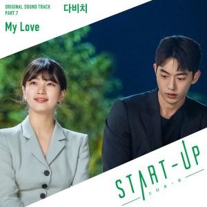 Download Davichi - My Love Mp3