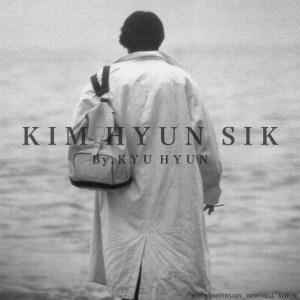 Download KYUHYUN - Like Rain, Like Music Mp3