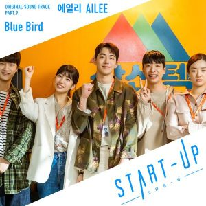 Download AILEE - Blue Bird Mp3