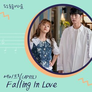 Download APRIL - Falling In Love Mp3
