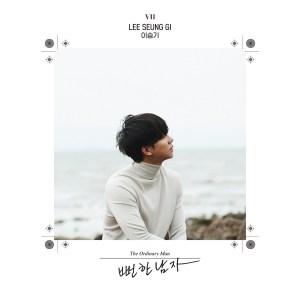Download LEE SEUNG GI - The Ordinary Man Mp3