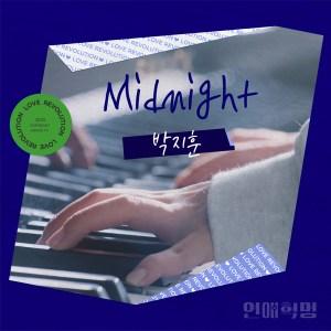 Download PARK JIHOON - Midnight Mp3