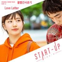 BOL4 - Love Letter