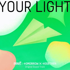 Download TXT (TOMORROW X TOGETHER) - Your Light (Japanese Ver.) Mp3