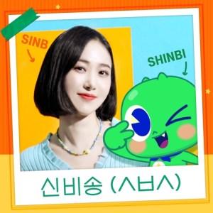 Download SINB, Shinbi - Shinbi Song Mp3