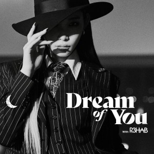 Download Chungha - Dream of You (with R3HAB) Mp3