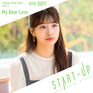 Download SUZY - My Dear Love Mp3