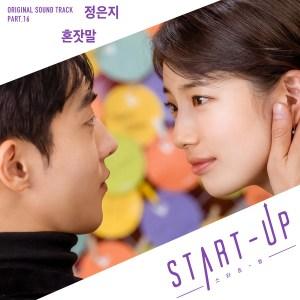 Download Eunji APINK - Talking to Myself Mp3
