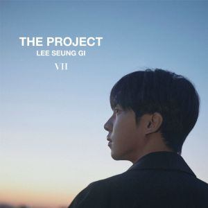 Download Lee Seung Gi - I will Mp3