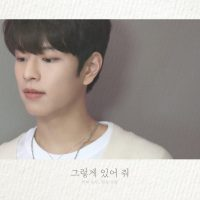 Seungmin STRAY KIDS - Stay As You Are