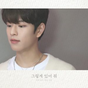 Download Seungmin STRAY KIDS - Stay As You Are Mp3