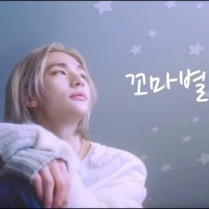 Download Hyunjin STRAY KIDS - Little Star Mp3