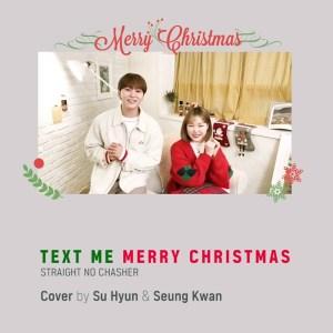 Download Suhyun AKMU, Seungkwan SEVENTEEN - Text Me Merry Christmas Mp3
