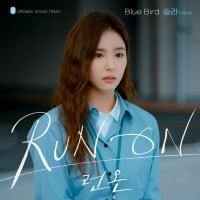 Solar MAMAMOO - Blue Bird
