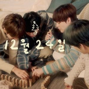 Download Doyoung, Jungwoo, Renjun, Chenle - December 24th Mp3