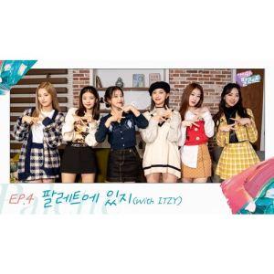 Download IU - BBIBBI (feat. ITZY) Mp3