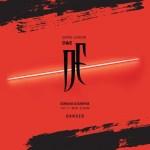 SUPER JUNIOR-DE - If You (Korean Ver.)