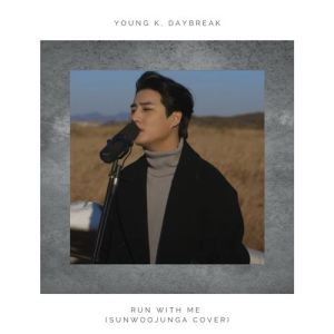 Download Young K, daybreak - Run With Me Mp3