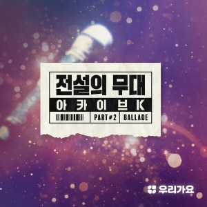 Download Kyuhyun - Myself Reflected In My Heart Mp3