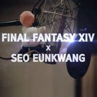 Seo Eunkwang BTOB - Shadowbringers