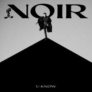 Download U-KNOW - Thank U Mp3