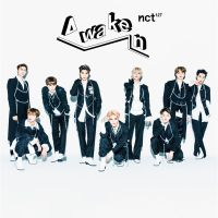 NCT 127 - End to Start