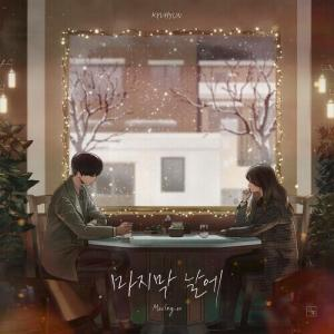 Download KYUHYUN - Moving On Mp3