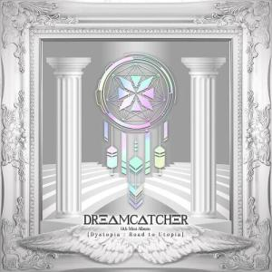 Download Dreamcatcher - Odd Eye Mp3