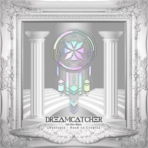 Download Dreamcatcher - Intro : Dystopia : Road to Utopia Mp3