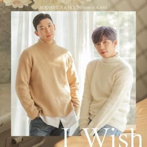 Download Soohyun, Hoon - I Wish Mp3