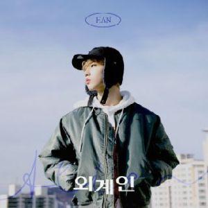 Download Han STRAY KIDS - Alien Mp3