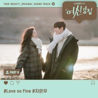 Cha Eun Woo ASTRO - Love so Fine