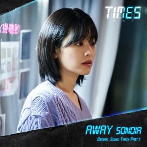 Download Sondia - Away Mp3