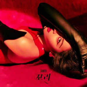 Download SUNMI - What The Flower Mp3