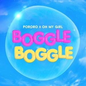 Download OH MY GIRL - BOGGLE BOGGLE Mp3