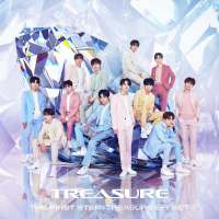 TREASURE - MMM (Japanese Ver.)
