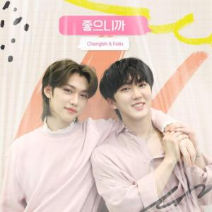 Download Changbin, Felix - Cause I Like You Mp3