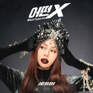 Download Jessi - What Type of X Mp3