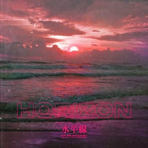 Download I.M x ELHAE - HORIZON Mp3