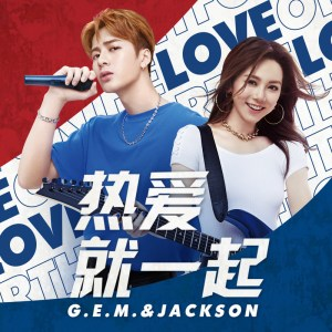Download G.E.M Tang, Jackson Wang - For The Love Of It Mp3