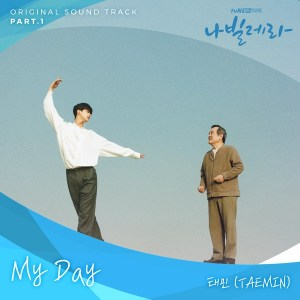 Download TAEMIN - My Day Mp3